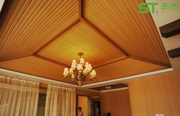 长城生态木吸音板吊顶安装效果图